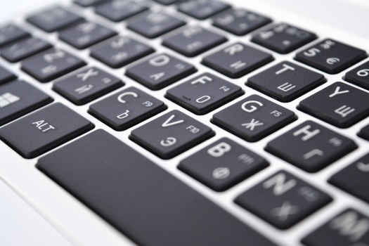 keyboard-829330